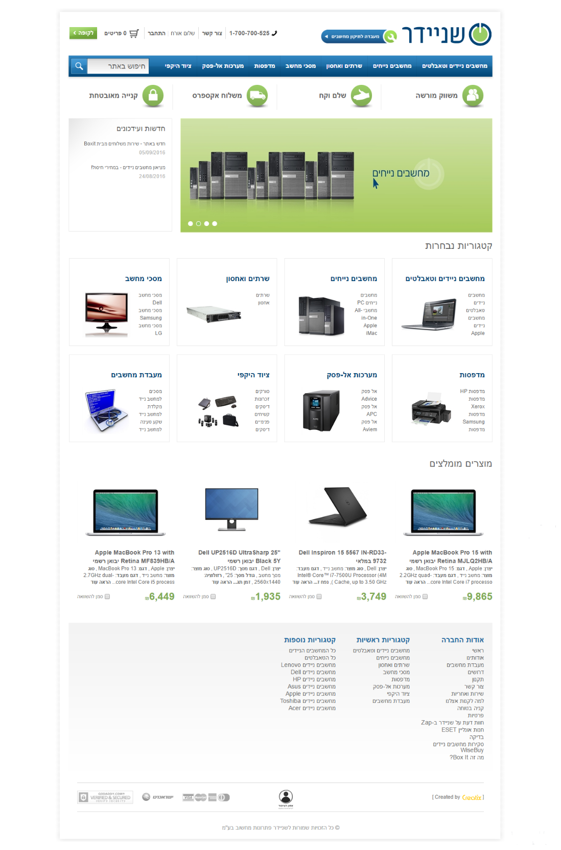 pc365homepage.png