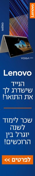 Lenovo Back to University